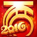 阿里游戏logo